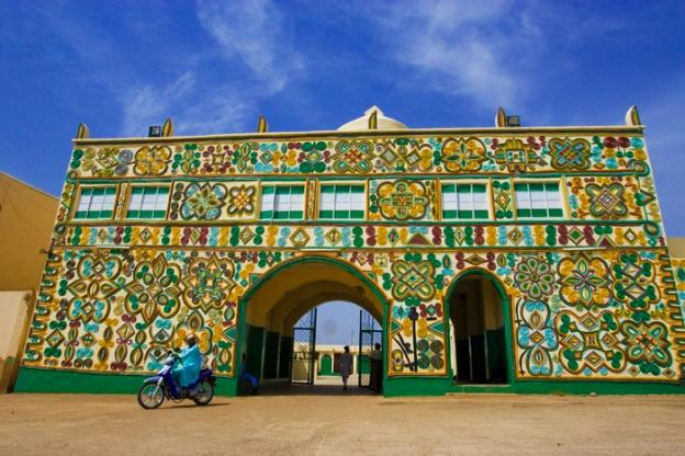 Entrance for the emir  of Zaria palace, zaria, Kaduna